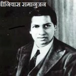 Srinivasa Ramanujan Iyenger Biography and other facts