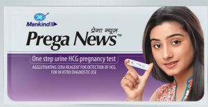 How to use Prega news in Hindi