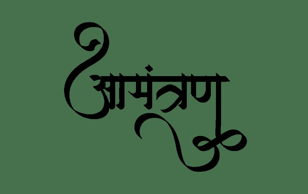 hindi graphics