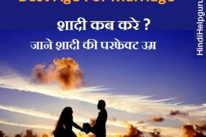 Best Age For Marriage