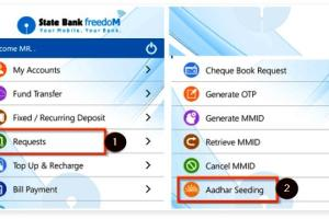 Freedom app with aadhaar card link