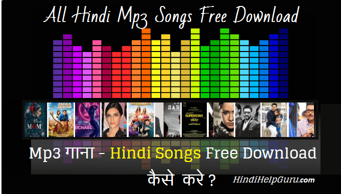 Mp3 Gana Hindi Songs Free Download Kaise Kare Tarika