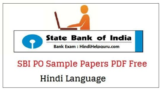 SBI PO Sample Papers PDF with Answers hindi
