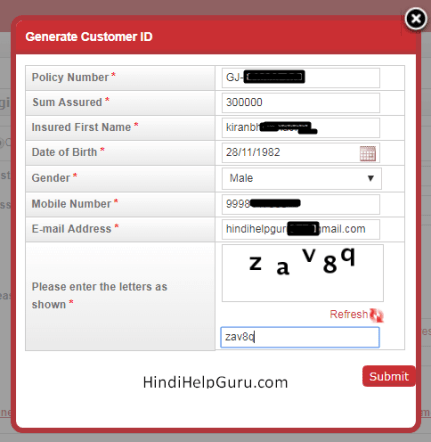 PLI Premium Online payment kaise kare