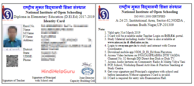 nios deled identity card download