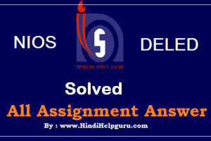 Solved NIOS DELED Assignment Answer in hindi pdf download free