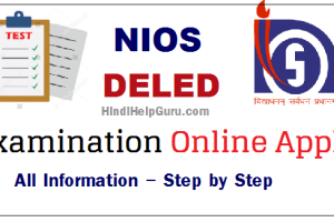 DELED Examination Online Apply 2018 information