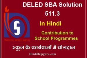 deled sba solution pdf download
