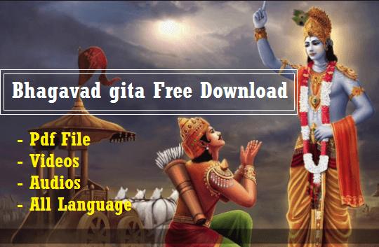 Srimad Bhagavad Gita Pdf