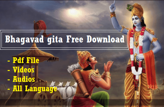 Bhagavad gita Free Download Pdf Mp3 Audio Video in All Language