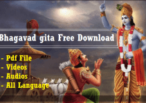 Bhagavad gita Free Download Pdf Mp3