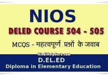 NIOS DELED 504 - 505 MCQs in Hindi