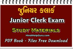 Junior Clerk Exam Study Materials Book
