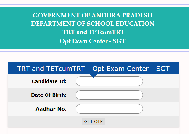 AP DSC Exam Centers Options