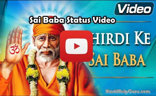 Shirdi Wale Sai Baba Status Video For Whatsapp