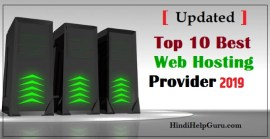top new best web hosting provider 2019