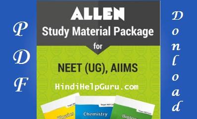 Allen Physics Module pdf