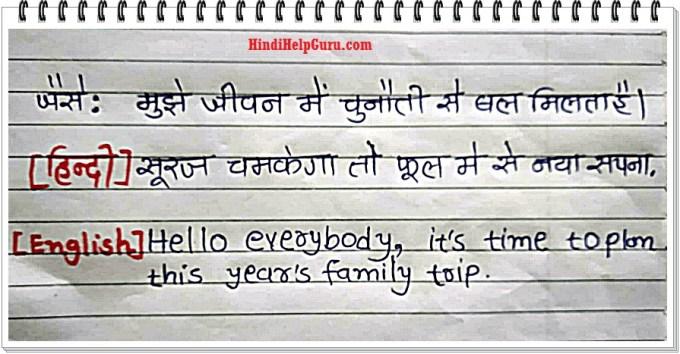 Not book Copy Me Likhne ki sahi jagah