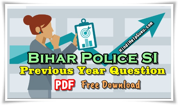 Bihar Police SI Previous Year Question Paper old paper set