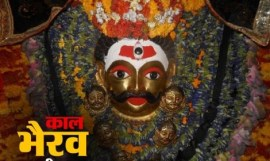 kaal bhairav video status