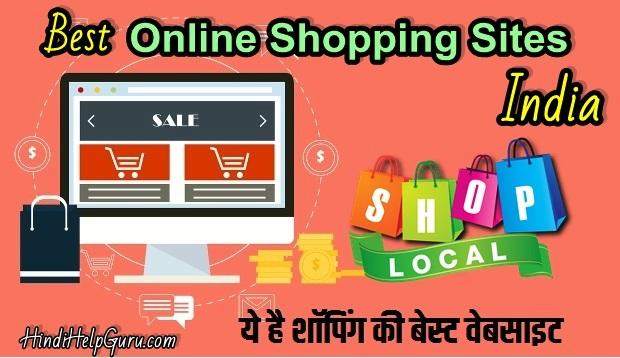 Top 10 Online Shopping Websites List 2020