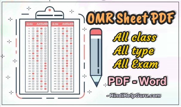 omr sheet pdf free for all student all exam all type Question