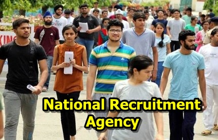 National Recruitment  Agency how to work