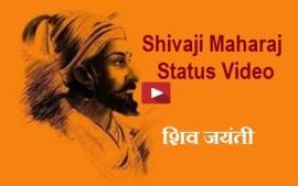 chhatrapati shivaji status video free