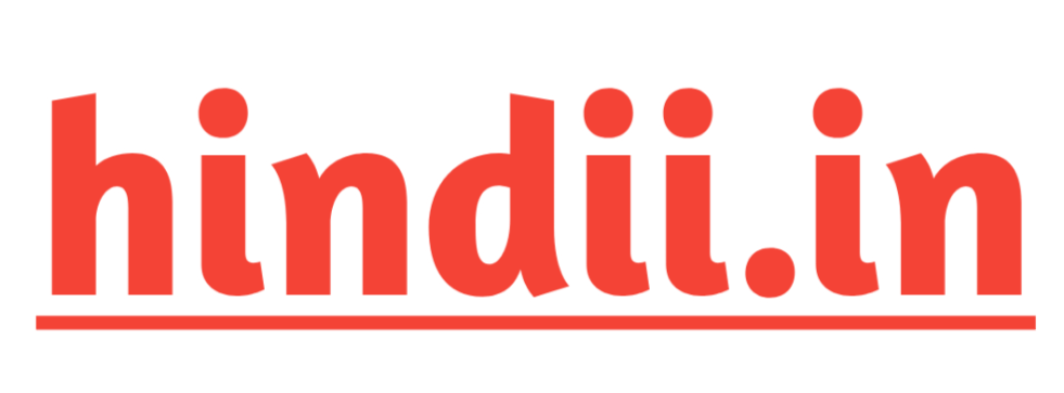 hindii.in