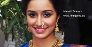 marathi status,