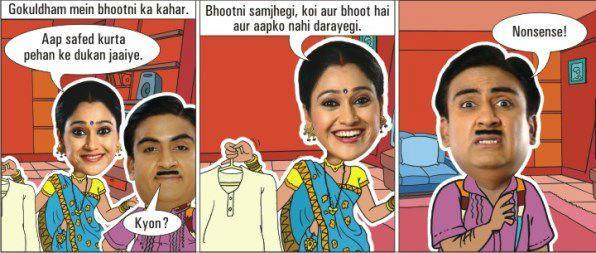 Santa Banta Hindi Jokes Book