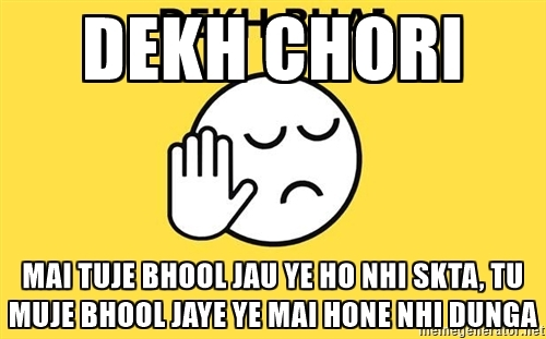 Dekh Chhori Status in Hindi For Whatsapp and Facebook – Jokes in Hindi
