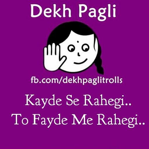 Funny Attitude Status for Dekh Pagli Tera Attitude – Jokes in Hindi