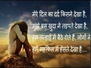 sad status in punjabi, alone status hindi, sad status in english 2 lines, 2 line sad shayari hindi, very heart touching sad quotes in hindi, very painful status in hindi, new sad status fb, whatsapp status for sad life, feeling alone status in english, sad shayari, senti status for whatsapp in hindi, heart touching love status in hindi, status for upset mood, feeling upset status in hindi, attitude shayari gujarati, dard bhare whatsapp status download, whatsapp sms status, smartness shayari, laparwah status in hindi, dard bhari dp for whatsapp, fb status in hindi attitude, true love emotional status in hindi, mud off hd wallpaper, mood off status in english, jalebi status, indirect love quotes in hindi, surat status in hindi, jiowap whatsapp status, diplomatic whatsapp status, whatsapp status my life my rules in hindi, sad status hindi, new sad status video, love status in hindi for boyfriend, heart touching love attitude status in hindi,