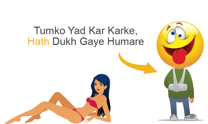 Latest Double Meaning Jokes and Chutkule Text in Hindi and