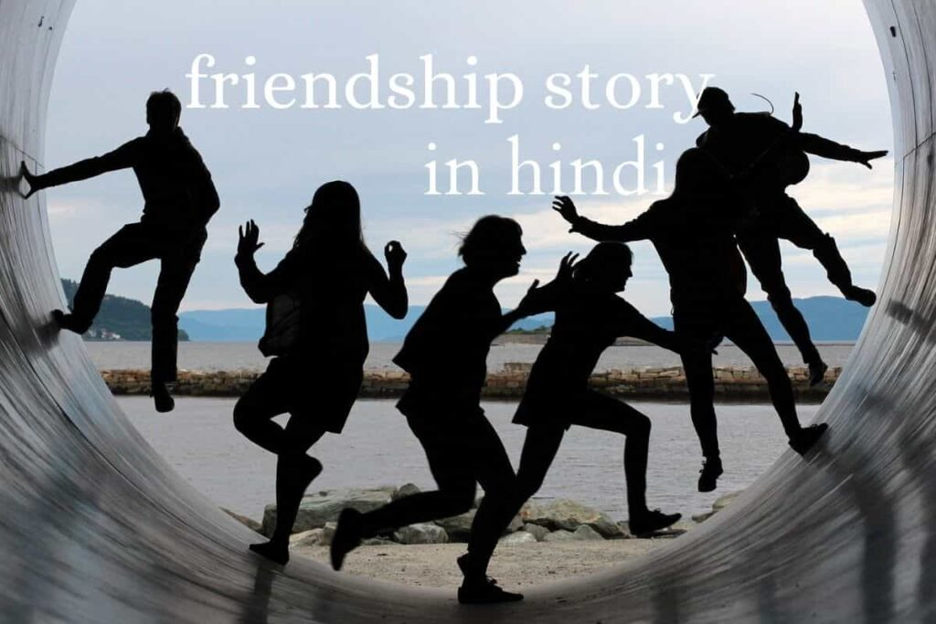 real friendship story in hindi