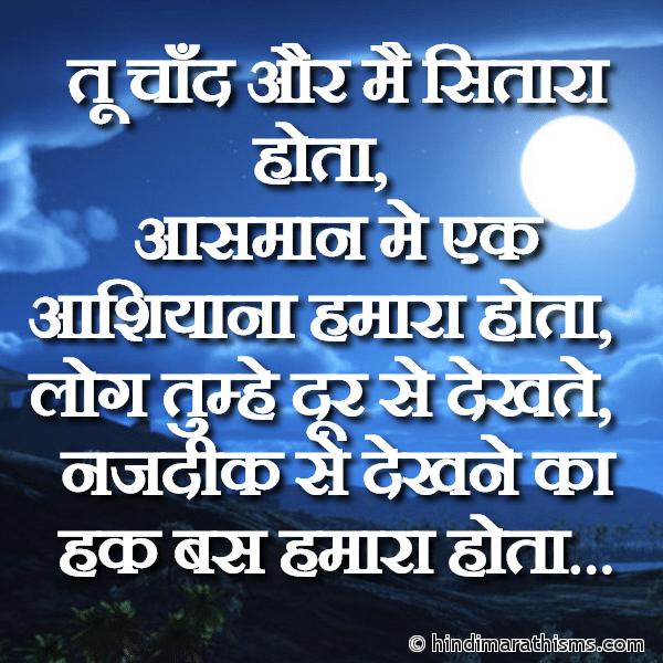 Love Sms For Girlfriend Wallpaper : Good Night Wallpaper For Girlfriend In Hindi Wallpaper Images