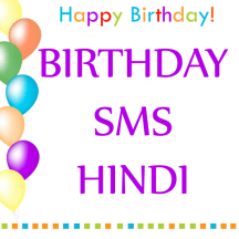 Birthday-SMS-Hindi-Collection