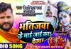 Bhatijwa Ke Maai Jayi Ka Devghar