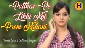 Patthar Pe Likhi Koi (Kumar Sanu & Sadhana Sargam) Lyrics