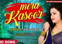 Mera Kasoor