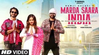 Marda Saara India (Ramji Gulati) Lyrics