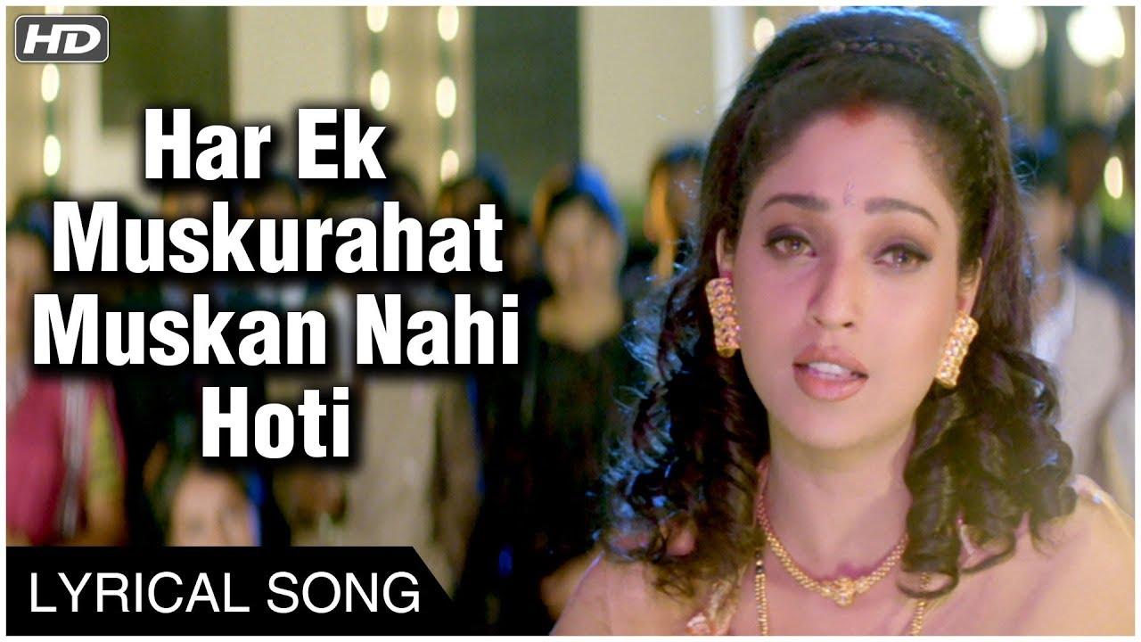 Har Ek Muskurahat Muskan Nahi Hoti (Alka Yagnik) Lyrics