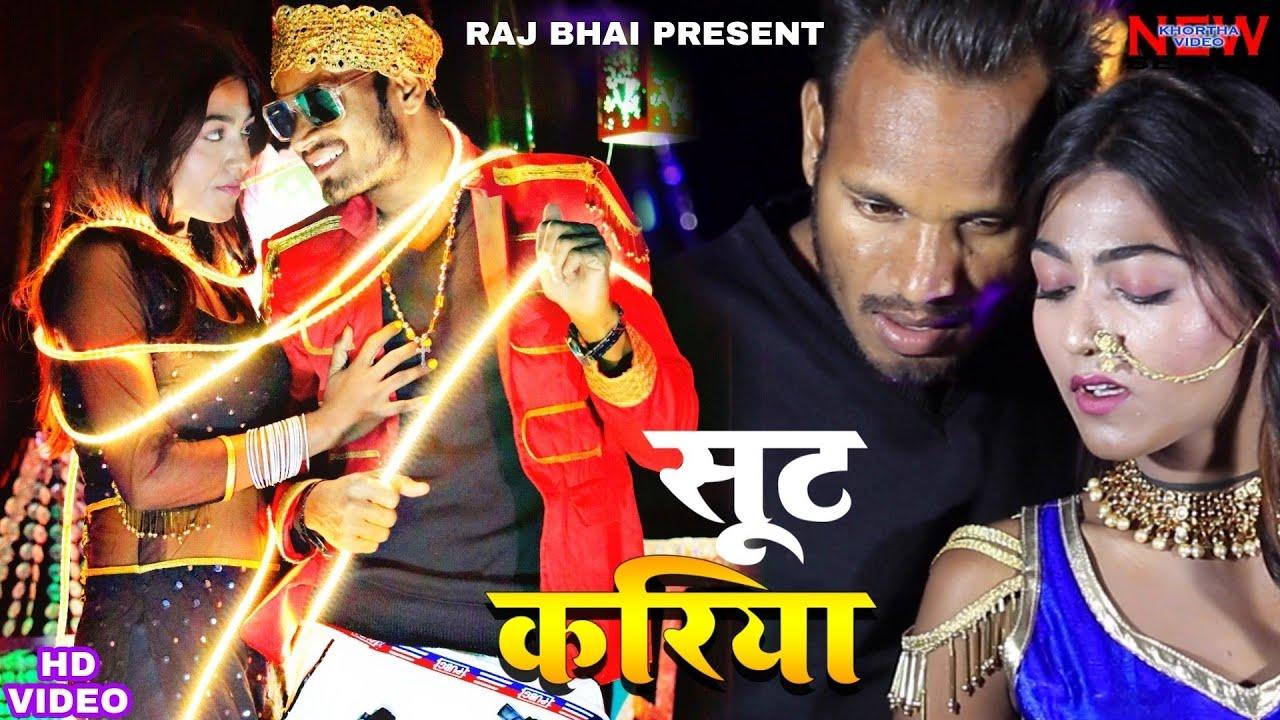 SUIT KARIYA (सूट करिया) Vivek Rao – Lyrics