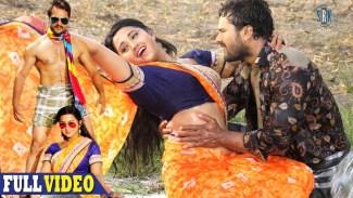 Aise Jani Rupwa Nihara Aey Balam (Kalpana) Lyrics
