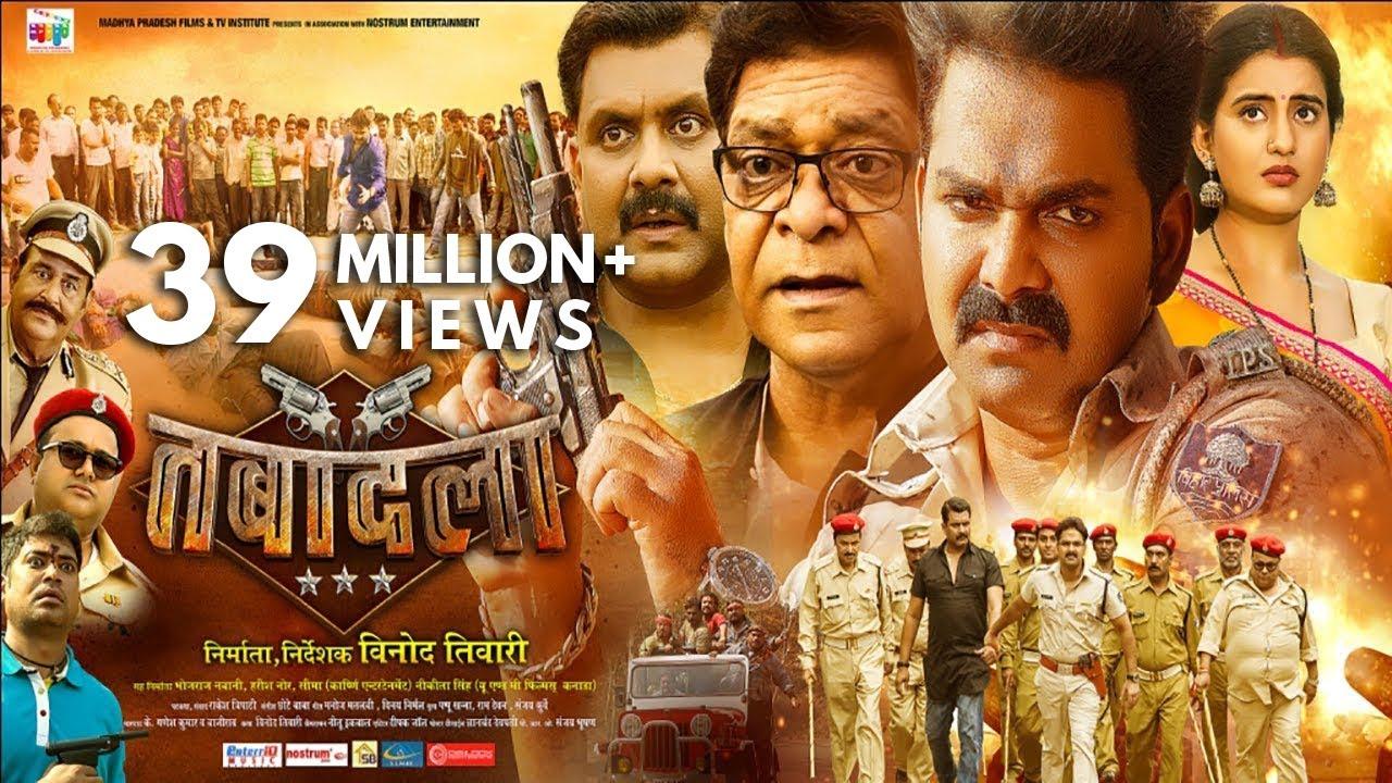 Tabadala (Pawan Singh & Akshara Singh) Full HD Movie