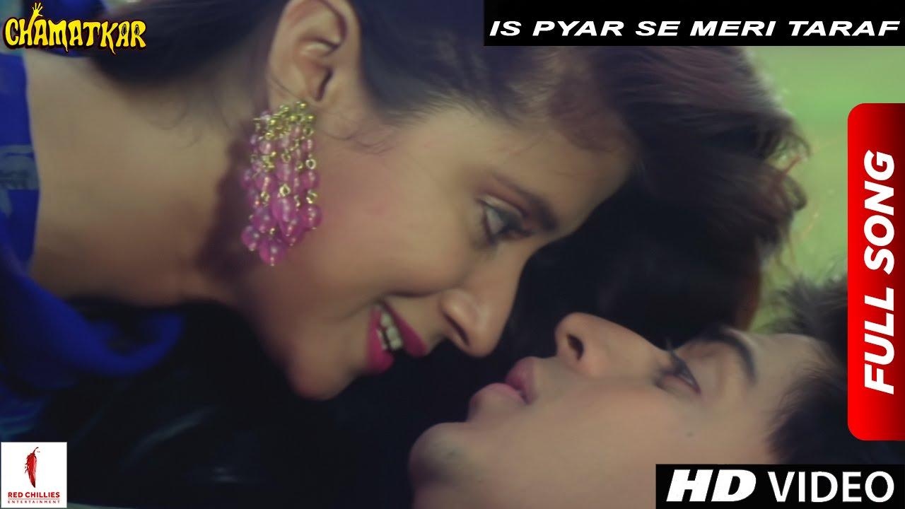 Is Pyar Se Meri Taraf Na Dekho (Kumar Sanu) Lyrics