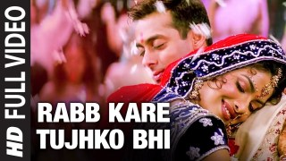 Rabb Kare Tujhko Bhi