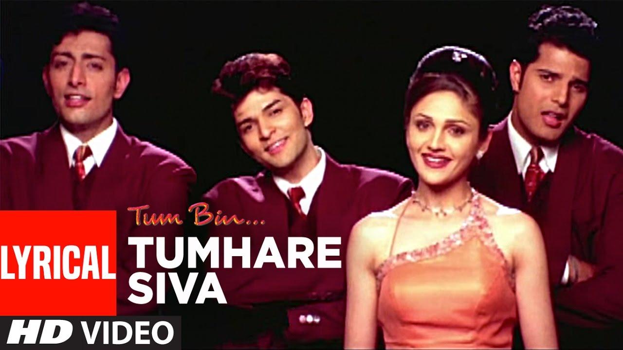 Tumhare Siva (Udit Narayan) Lyrics