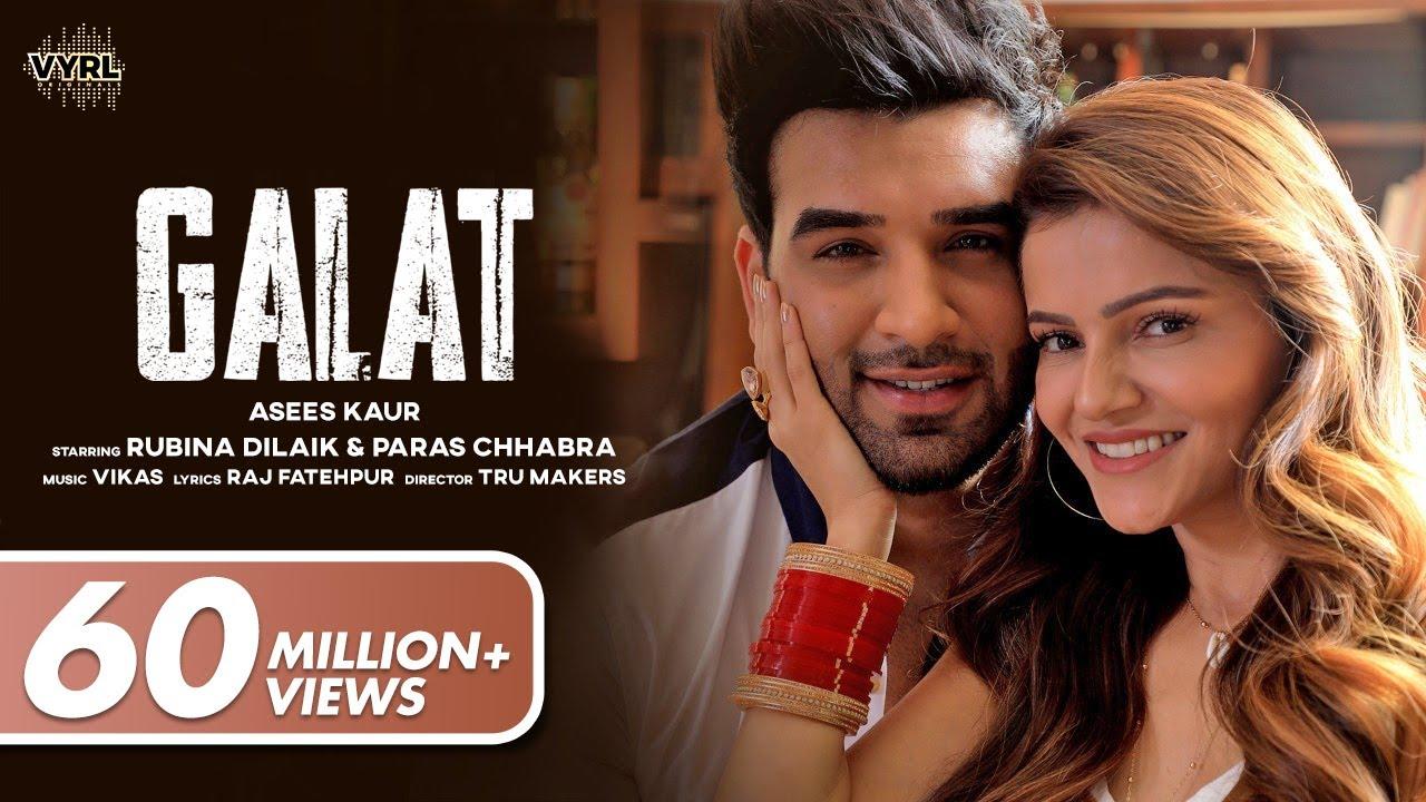 Galat (Asees Kaur) Lyrics